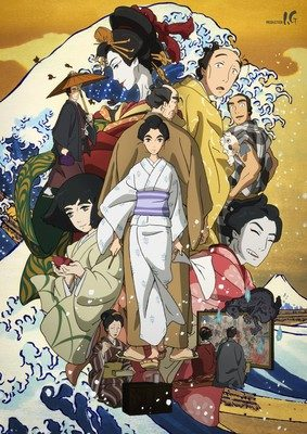 Miss Hokusai Anime Film Earns US$105,459 in U.S. After 2nd Weekend