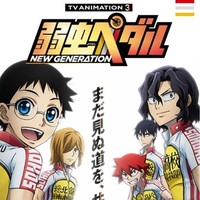 """Yowamushi Pedal"" 3rd TV Anime Confirms January 9, 2017 Launch"