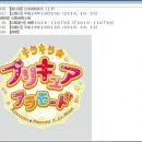 'Kirakira Precure a la Mode' Trademark Filed