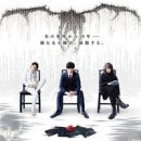 """""""Death Note: Light up the NEW World"""" English Trailer Shared By Australian Distributor"""