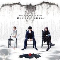 """Death Note: Light up the NEW World"" English Trailer Shared By Australian Distributor"
