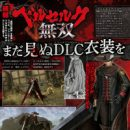 """Berserk and the Band of the Hawk"" Gets DLC Costumes"