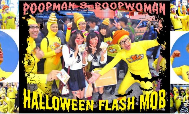 Poopman Plans Flash Mob in Shibuya This Sunday