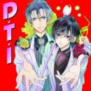 "Legendary Manga Editor Kazuhiko Torishima Launches ""Idol D.T.I"" Project Featuring Undressing Male Idols"