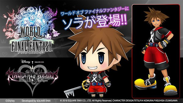 Kingdom Hearts' Sora Appears in World of Final Fantasy Game