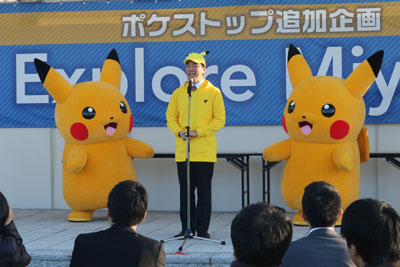 Pokémon Go Event Brings 10,000+ Visitors to Quake-Hit Prefecture