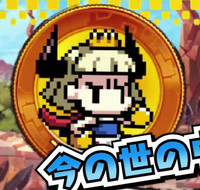 """""""The Princess is a Money-Grubber"""" Nabs All the Loot in New Promo"""