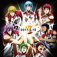 """Kuroko's Basketball: Last Game"" Film Set for March 18, 2017"