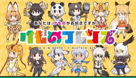 Kemono Friends App Ends Service Before Anime Premieres in January