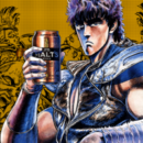 "Share a Beer with Kenshiro in Suntory's ""Hokuto no En"" Campaign"
