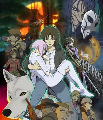 Funimation Licenses Wolf's Rain, The Mystic Archives of Dantalian Anime