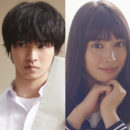 "Kento Yamazaki, Alice Hirose to Star in ""Hyouka"" Live-Action Film in 2017"