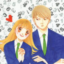 Itazura na Kiss Shōjo Romance Comedy Manga Gets 3rd Live-Action Film