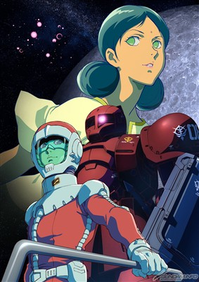 Gundam the Origin Episode 4's 1st 10 Minutes Streamed With Dub, Subtitles