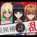 Twin Star Exorcists Vita Game's 2nd Ad Shows How Players Can Touch Their Partners
