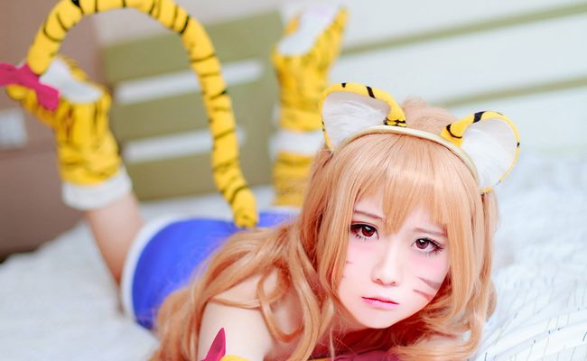Carnivore Taiga Cosplay Too Cute For Words