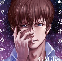 GACKT Appears as Anime Character in His Latest Music Video