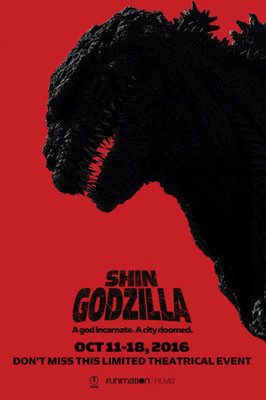 Shin Godzilla Is Highest-Earning Domestic Live-Action Japanese Film Since 2013