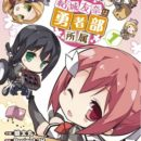 Yuki Yuna is a Hero 4-Panel Spinoff Manga Gets Theatrical Anime