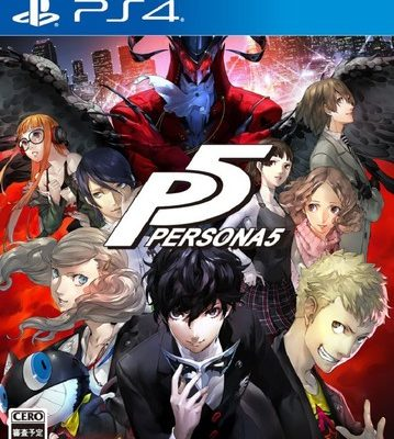 Atlus USA Delays Persona 5 to April 4, Adds Japanese Voice-Over DLC
