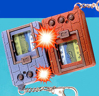 """Website Counts Down to """"Digimon"""" Virtual Pet's 20th Anniversary"""