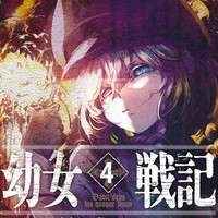 "Get An Early Preview Of MYTH & ROID's ""Youjo Senki"" Opening"