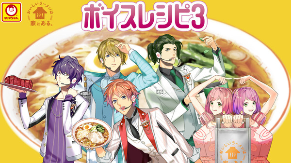3rd Voice Actor Ramen Campaign Unveils New Recipes