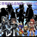 Dissidia Final Fantasy Opera Omnia Smartphone Game Delayed to Early 2017