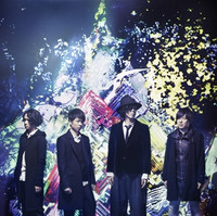 """your name."" Theme Song Artist RADWIMPS to Perform in New Year's Kohaku Uta Gassen"