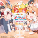 "TV Anime ""Kemono Friends"" Confirms January 10, 2017 Premiere"