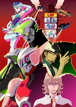 Tiger & Bunny Again Tops Fan Poll of Desired Anime Sequels
