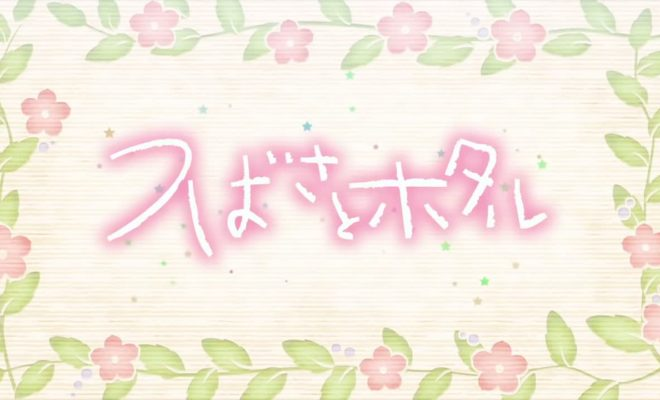 Tsubasa to Hotaru (2016) Ep. 1 is now available in OS.