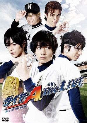 Ace of Diamond The Live Stage Play Gets 4th Play in Spring 2017