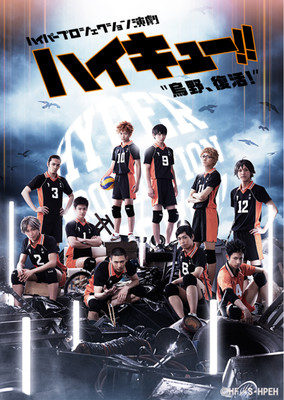 Haikyu!! Gets New Stage Play Featuring Karasuno vs. Aobajōsai in Spring