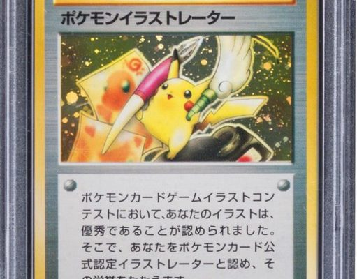 Pokémon Illustrator Trading Card Sells for an Impressive US$54,000