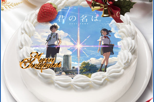 Anime Character Christmas Cakes Return