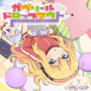"""""""Gabriel Dropout"""" Anime Visual Presented With Preview Plans"""