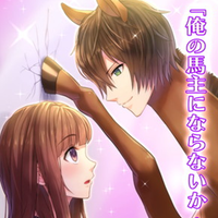 """Uma no Prince-sama"" Lets You Romance Bishonen-Headed Horses"