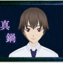 Ao Oni the Animation Film's Character Designs, Cast, Story Unveiled