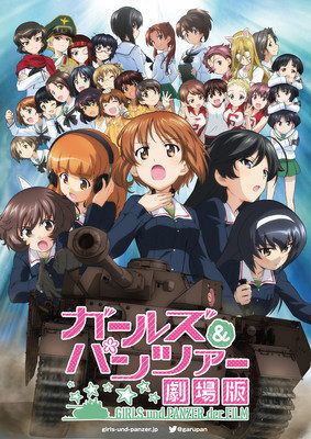 Tokyo Theater Brings Back 1st Girls & Panzer Film Even After 1-Year Run Ended