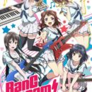 BanG Dream! Project's Anime Music Video Streamed