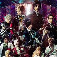 """Black Butler: Noah's Ark Circus"" Musical's New CM Introduces Three Main Cast"