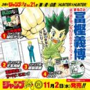 """Get A Glimpse Of """"Hunter x Hunter"""" Author Sketching In Behind-The-Scenes Preview"""