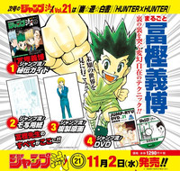 "Get A Glimpse Of ""Hunter x Hunter"" Author Sketching In Behind-The-Scenes Preview"