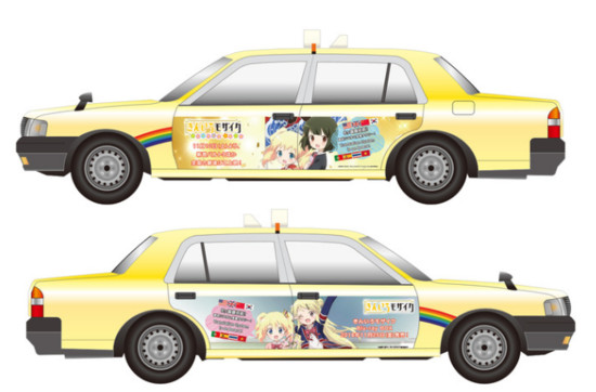 Hitch a Ride in Tokyo's Kinmoza! Anime-Themed Taxis