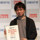 Makoto Shinkai Talks about Schedule for His Next Anime Film