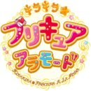 Toei Confirms Kirakira Precure a la Mode TV Anime for 2017