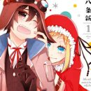 "Seven Seas Licenses ""Red Riding Hood and the Big Sad Wolf"" Shoujo Manga"