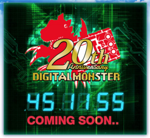 Digimon Website Hosts 20th Anniversary Countdown