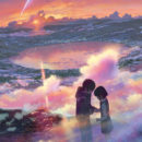 Japanese Screenings of Shinkai's 'your name' Show 'Cross Road' Anime Ad Before Film